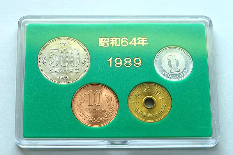 10 円 玉 価値 の ある 年 号