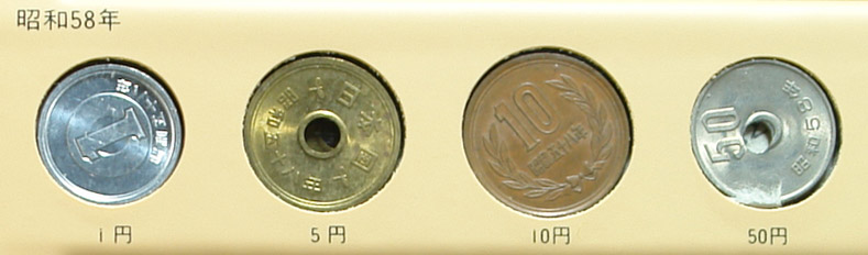 穴 ズレ 50 円